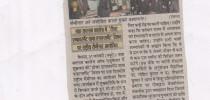 Punjab Kesari 1.2.14